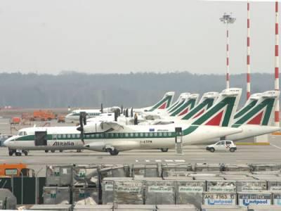 Аэропорт Каподичино (Aeroporto Internazionale di Napoli – Capodichino)