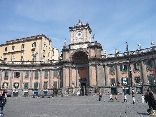 Площадь Данте - Неаполь