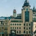 Найти недорогой отель в Киеве – это так просто