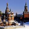 Туры по России с One To Russia
