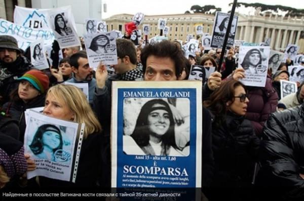 в посольстве Ватикана найдены останки пропавшей девушки