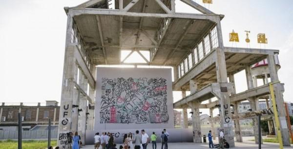В Турине российские дроны нарисовали граффити