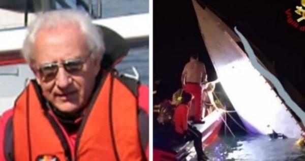 В лагуне Венеции при крушении катера погибли три человека