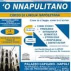 Неаполитанский язык - культурное наследие человечества!