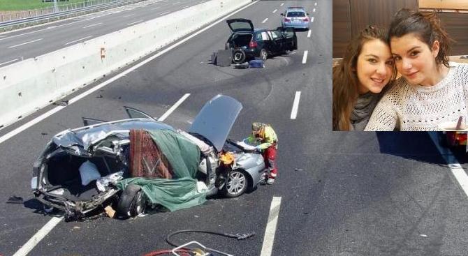 Три итальянца погибли в ДТП в Австралии