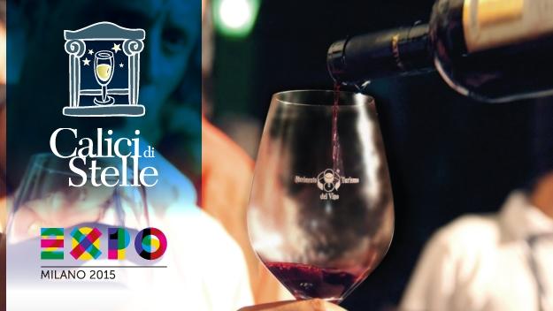 Винный фестиваль «Calici di Stelle» приедет в Милан