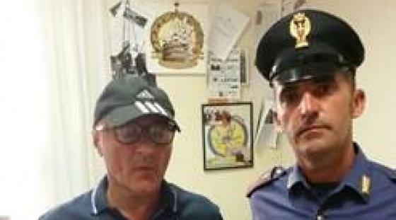 На пляже в Италии арестован мафиози, который находился в бегах