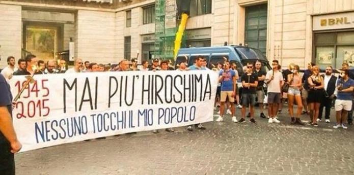 В Риме прошли демонстрации в поддержку России