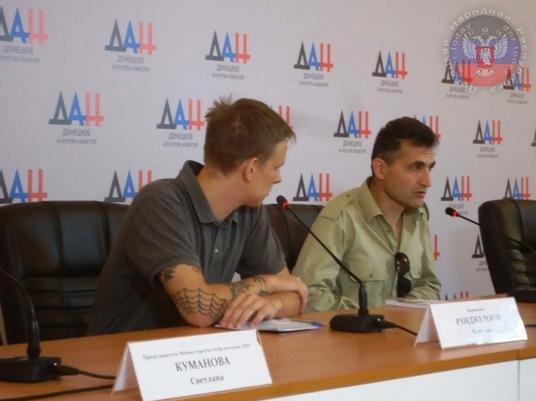 Донецк. Пресс-конференция итальянского писателя-антифашиста Макса Бонелли