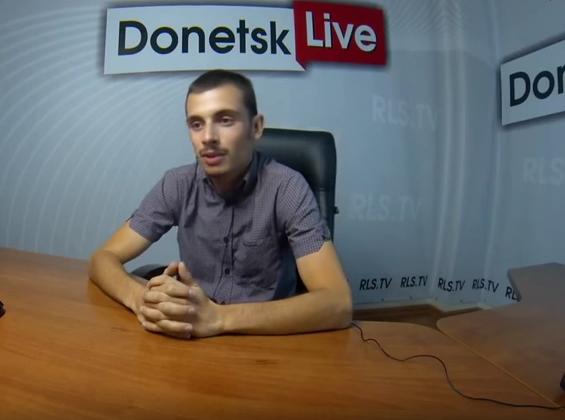 Итальянский журналист Маурицио Веццози относительно ситуации в Донбассе (Видео)