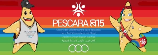 Пескара. Скандал на Средиземноморских соревнованиях по пляжным играм