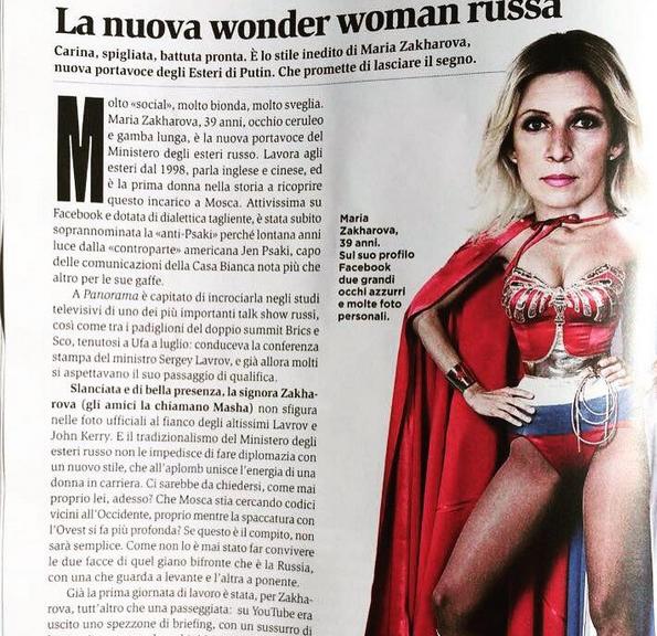 Мария Захарова была названа итальянскими СМИ «суперженщиной»