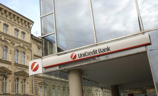Крупнейший банк Италии сокращает штат
