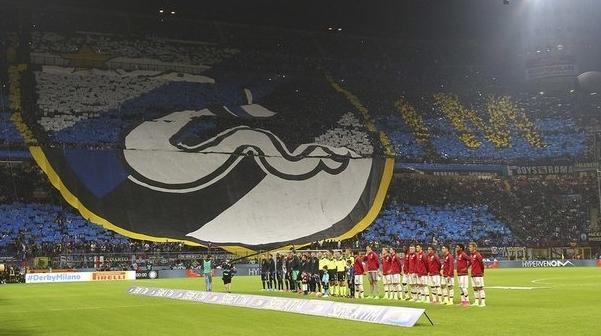 Интер, Милан
