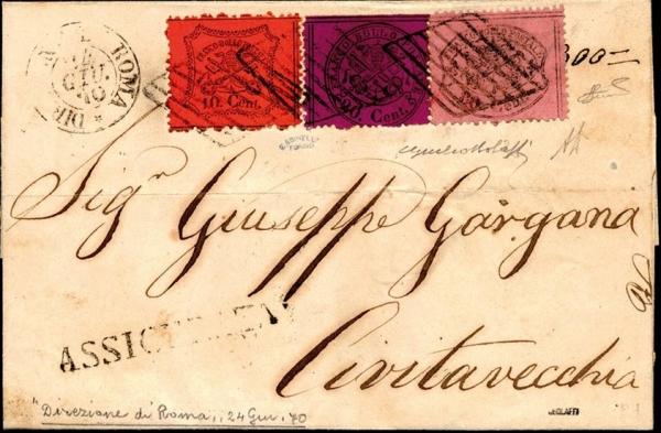 Коллекция 1870 года, последнего года Светской власти Пап (752-1870)