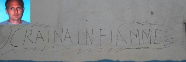 «Украина в огне»— такие надписи на итальянском появились на улицах Кастелло-ди-Чистерна