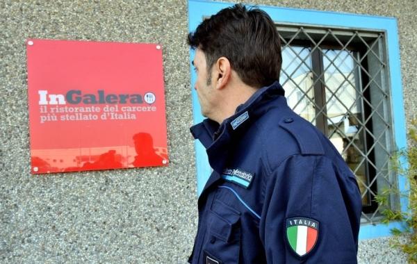 Впервые в Италии в Милане открылся ресторан в тюрьме