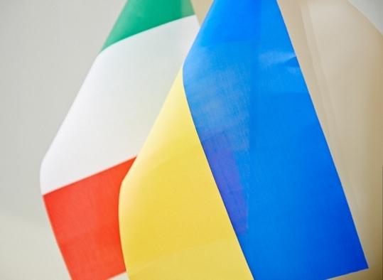 Украина и Италия – партнеры в бизнесе