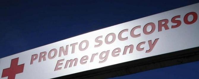 В клинике Милана раcследуют смерти беременной