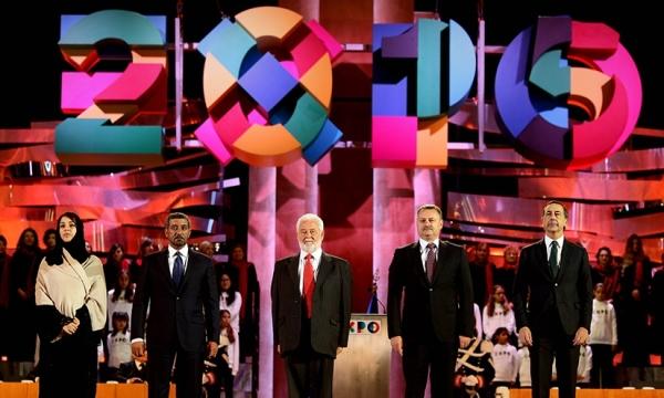 В Милане закончилась всемирная выставка ЭКСПО-2015