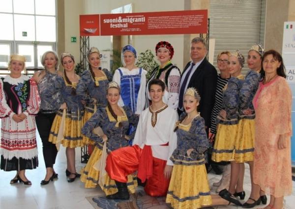 VII Фестиваль Славянской Культуры в Неаполе