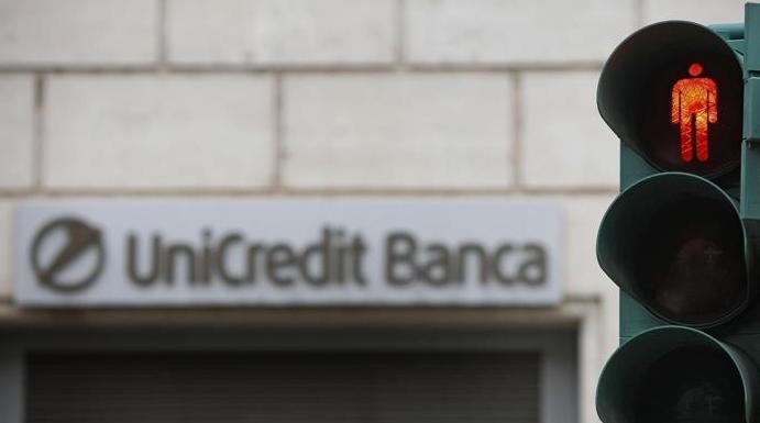 Сокращение штата сотрудников в крупнейшей сети банка UniCredit