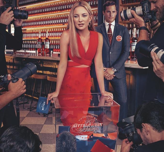 Campari, календарь на 2016 год