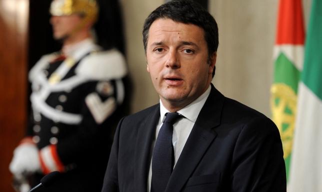 Италия ведет свою антитеррористическую войну