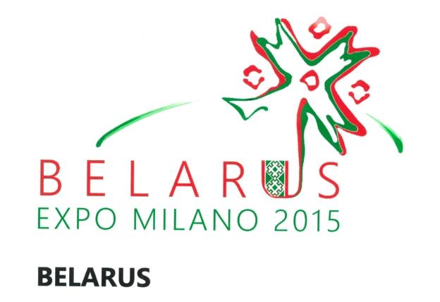 Итальянские авто будут собираться на территории Беларуси