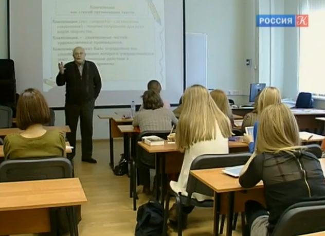 Италия и Россия в 2016 году укрепят партнерские отношения в сфере образования