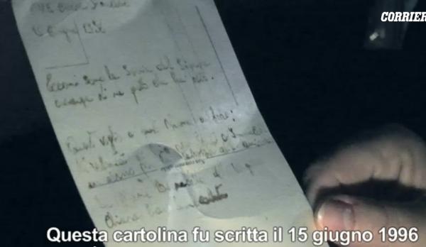 Итальянская монахиня рассказала о жестоких ритуалах, которые ей пришлось терпеть