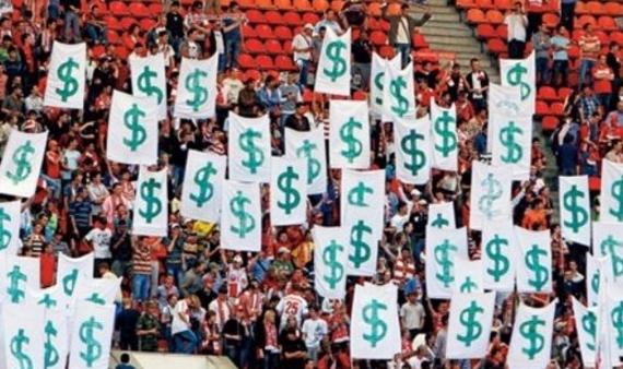 СМИ Италии. Финансовые махинации в футболе. Ведется следствие