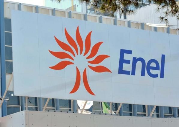 Долговая нагрузка энергоконцерна Enel увеличилась в 2015 году меньше, чем ожидалось