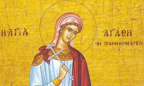 Палермо. Церковь чтит память святой мученицы Агафии
