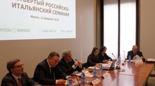 Россия и Италия продолжают развивать отношения в сфере туризма, культуры и искусства