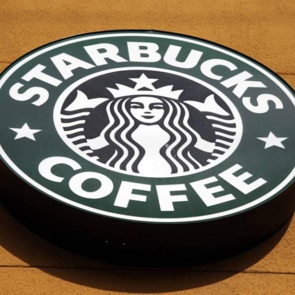� ������ ��������� ������ ������� Starbucks