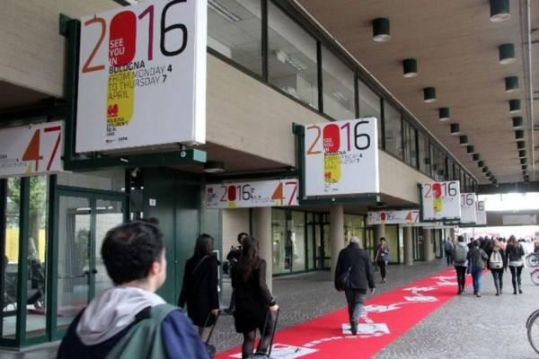 В Болонье состоится международная выставка-ярмарка детской книги