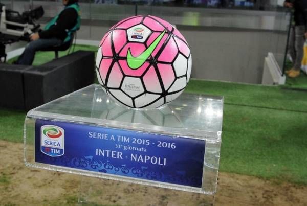 Интер – Наполи 2:0 (2:0)