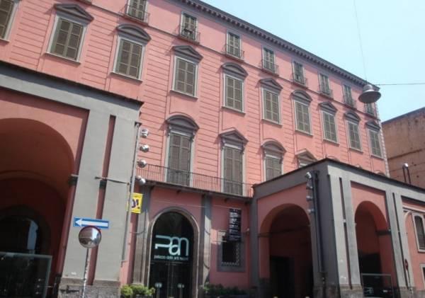 Палаццо делле Арти Наполи