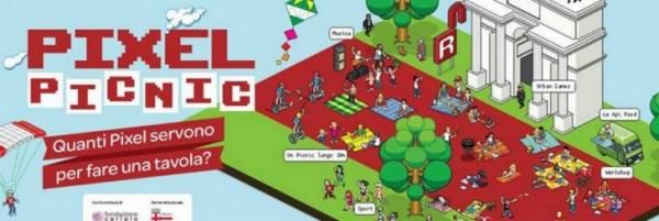 Милан: Парк Семпионе ждет гостей 8 мая
