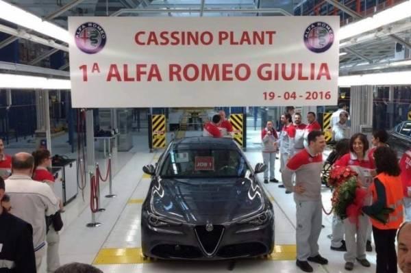 Первый седан Alfa Romeo Giulia сошел с конвейера