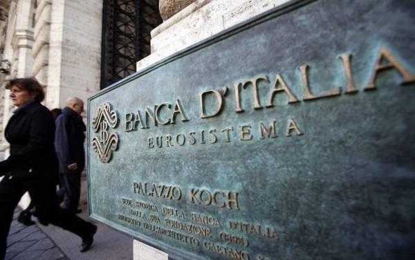 В банковском секторе Италии намечается кризис