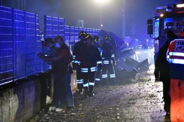 Взрыв на заводе в Турине