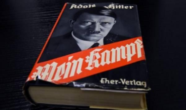Итальянская газета предложила прочитать манифест Гитлера