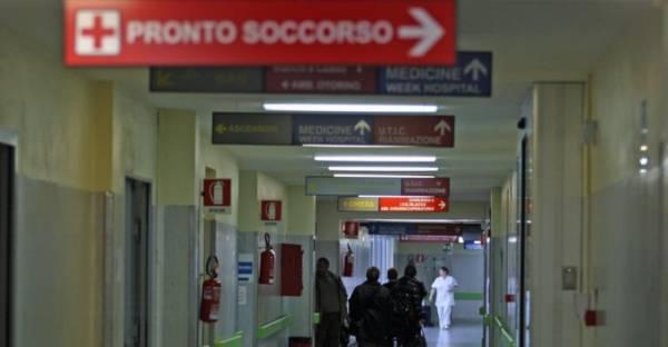 11 миллионов итальянцев не в состоянии оплачивать медицинские услуги