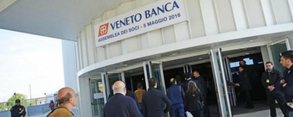 Банки Италии берут слишком высокую комиссию на территории ЕС за обслуж