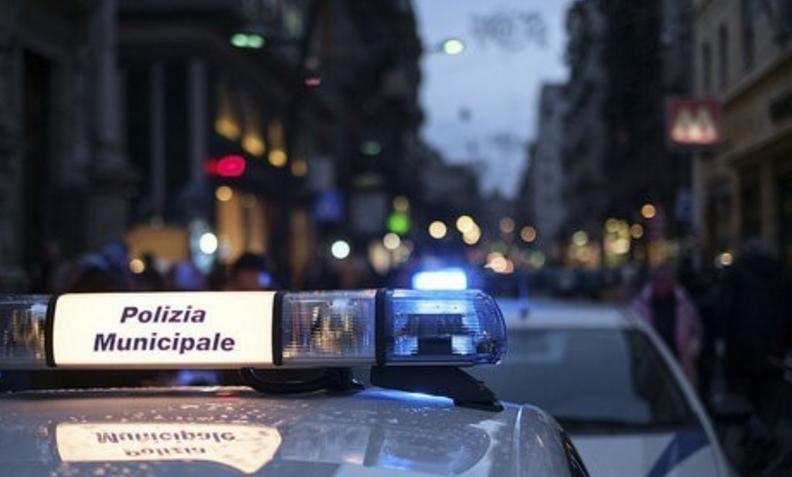 ВМилане неизвестные ограбили банк, прорыв подземный тоннель