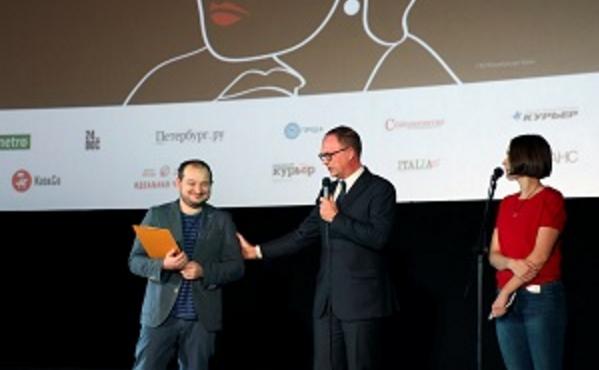 Кинофестиваль Россия - Италия начал свое путешествие по российским гор