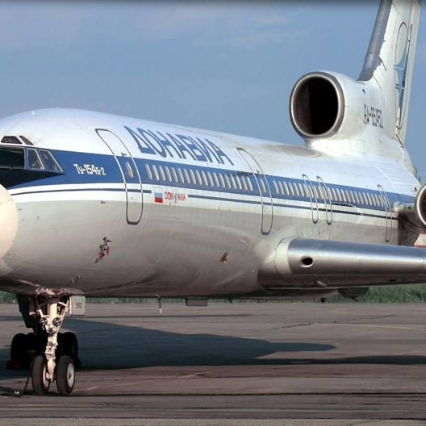 Итальянские СМИ: Российский самолет упал в Черное море, 92 погибших