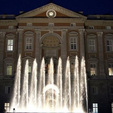 Танцующие фонтаны в Казерте: шоу воды и огня